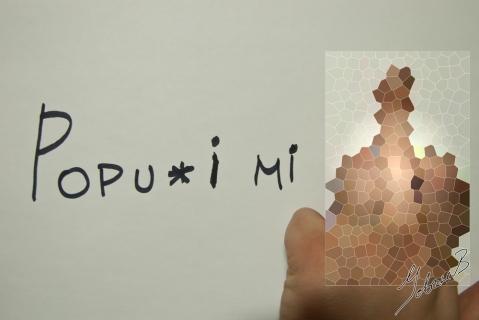 popusimi